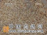 白羽王鸽养殖技术视频